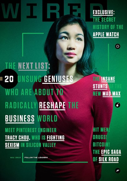 Wired Cover - 5/1/2015