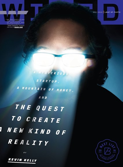 Wired Cover - 5/1/2016