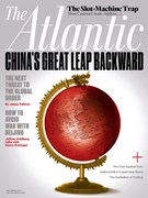 Atlantic Magazine 12/1/2016