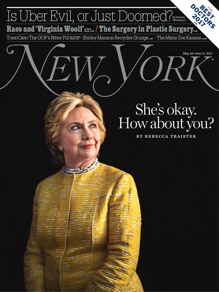 New York Magazine Cover - 5/29/2017