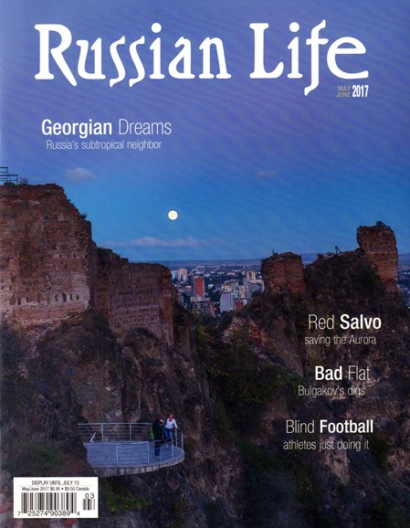 Russian Life Cover - 5/1/2017