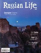 Russian Life Magazine 5/1/2017