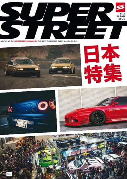 Super Street Cover - 6/1/2017