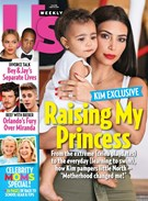 Us Weekly Magazine 8/18/2014