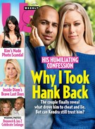 Us Weekly Magazine 12/1/2014
