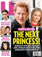 Us Weekly Magazine 3/24/2014