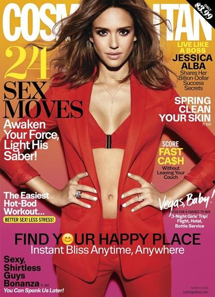 Cosmopolitan Cover - 3/1/2016