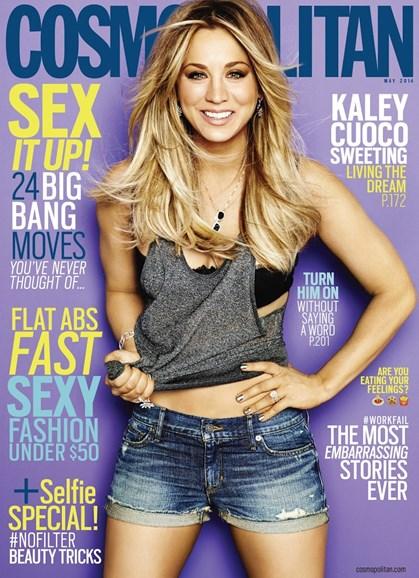 Cosmopolitan Cover - 5/1/2014