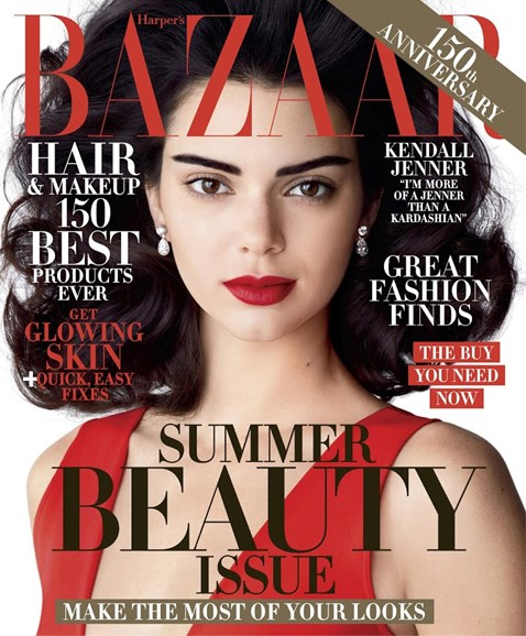 Harper's Bazaar Cover - 5/1/2017