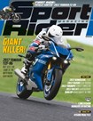 Sport Rider Magazine | 6/1/2017 Cover