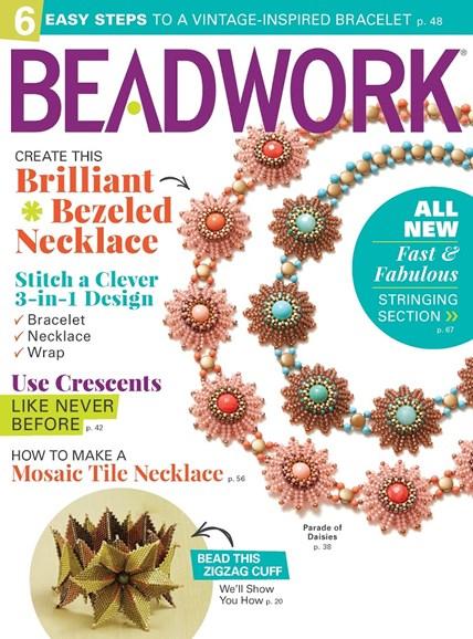 Beadwork Cover - 4/1/2017