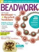 Beadwork Magazine 4/1/2017