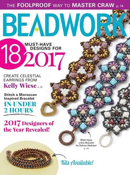 Beadwork Cover - 2/1/2017