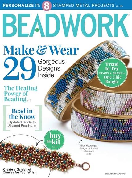 Beadwork Cover - 6/1/2017