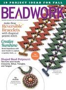 Beadwork Magazine 8/1/2016