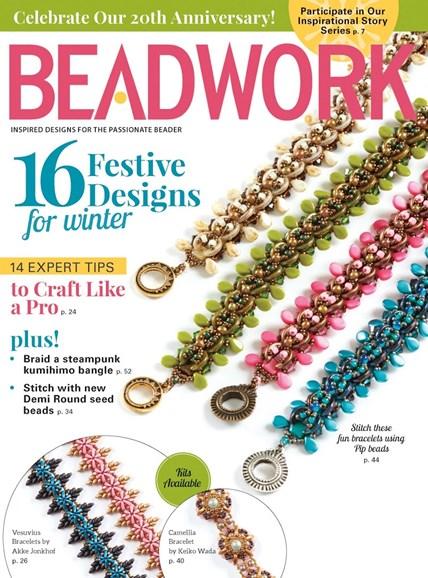 Beadwork Cover - 12/1/2016