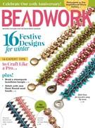 Beadwork Magazine 12/1/2016