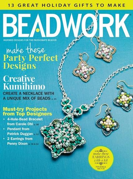 Beadwork Cover - 1/1/2016
