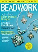 Beadwork Magazine 1/1/2016