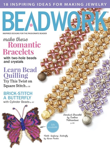 Beadwork Cover - 6/1/2016