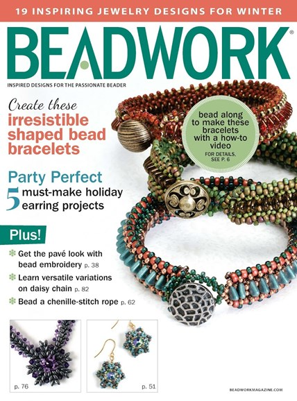 Beadwork Cover - 1/1/2015