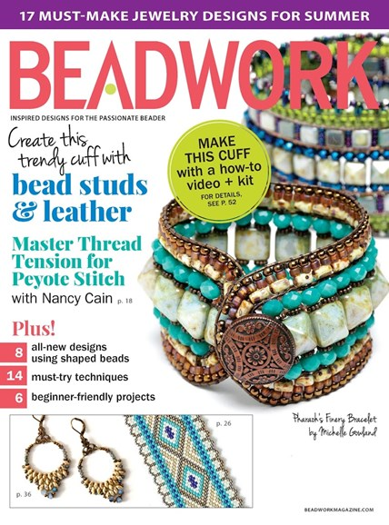 Beadwork Cover - 7/1/2015