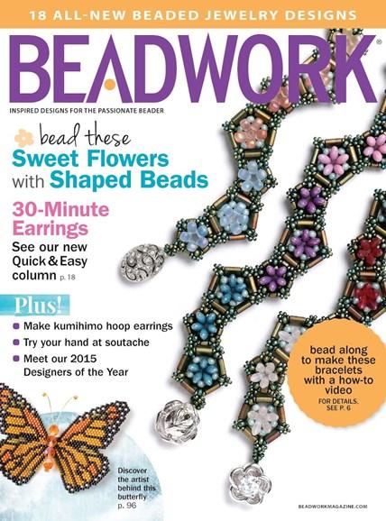 Beadwork Cover - 3/1/2015
