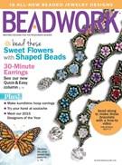 Beadwork Magazine 3/1/2015