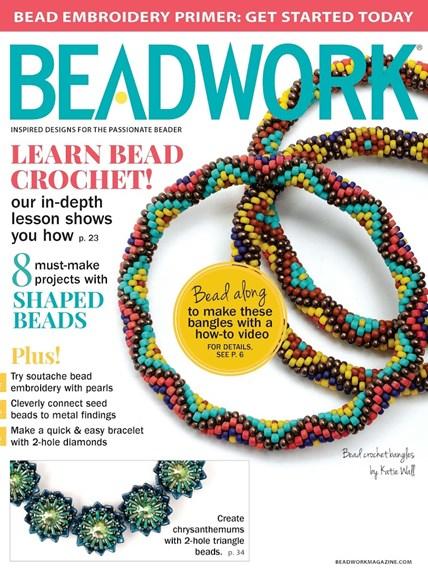 Beadwork Cover - 5/1/2015