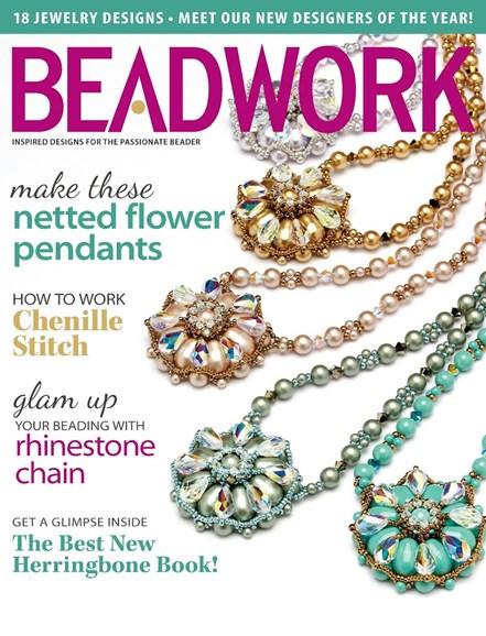 Beadwork Cover - 2/1/2014