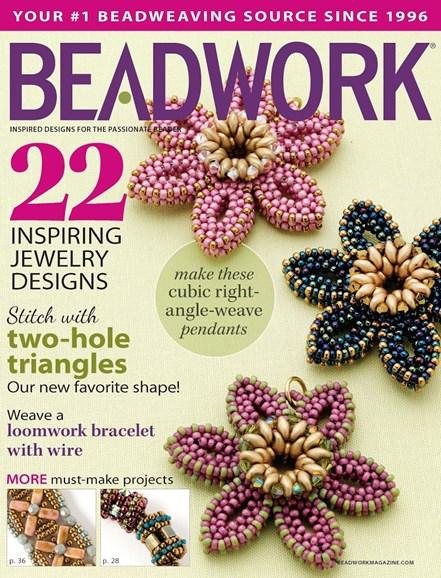 Beadwork Cover - 7/1/2014