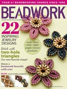 Beadwork Magazine 7/1/2014