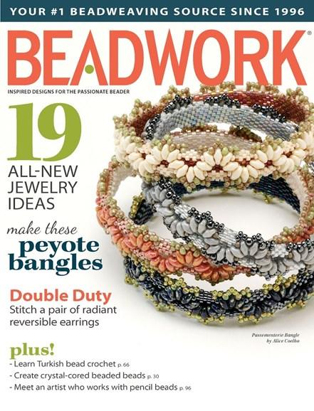 Beadwork Cover - 5/1/2014