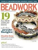 Beadwork Magazine 5/1/2014