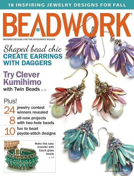 Beadwork Cover - 11/1/2014