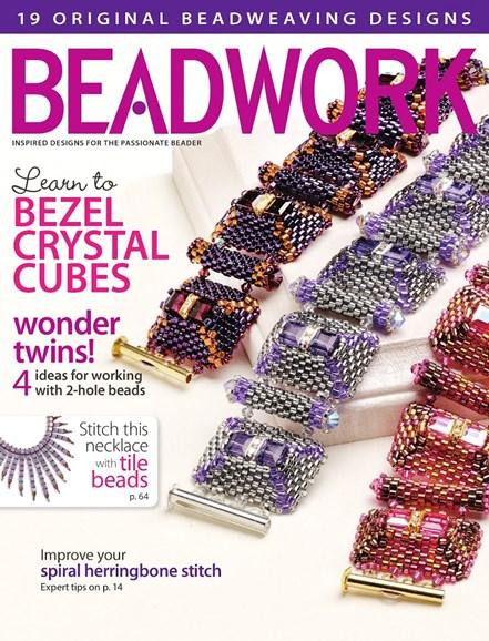 Beadwork Cover - 4/1/2013