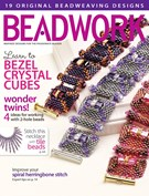 Beadwork Magazine 4/1/2013