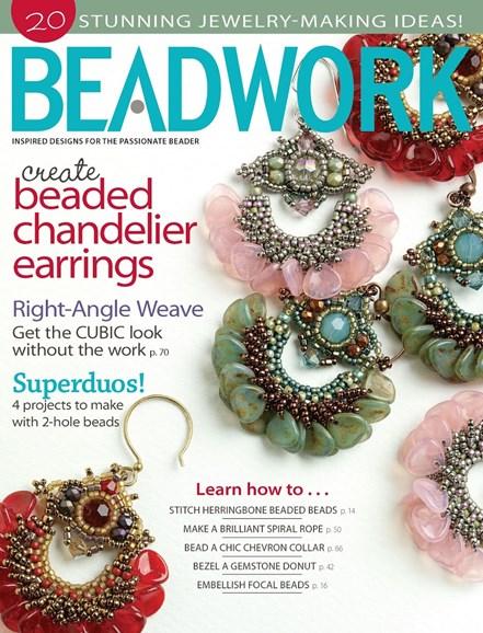 Beadwork Cover - 8/1/2013