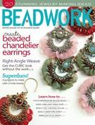 Beadwork Magazine 8/1/2013