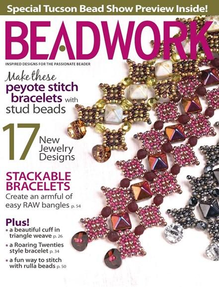 Beadwork Cover - 12/1/2013