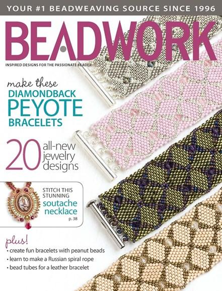 Beadwork Cover - 6/1/2013