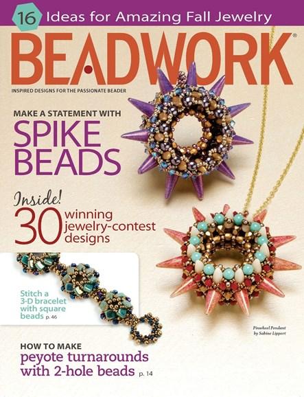 Beadwork Cover - 10/1/2013