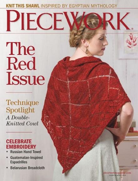 Piecework Cover - 3/1/2014