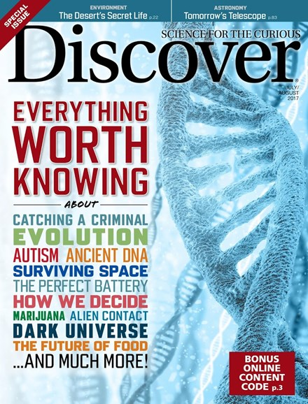 Discover Cover - 7/1/2017