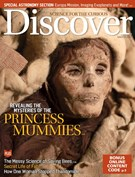 Discover Magazine 3/1/2017