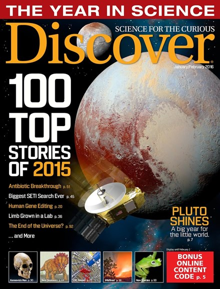 Discover Cover - 1/1/2016
