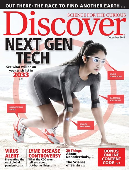 Discover Cover - 12/1/2013