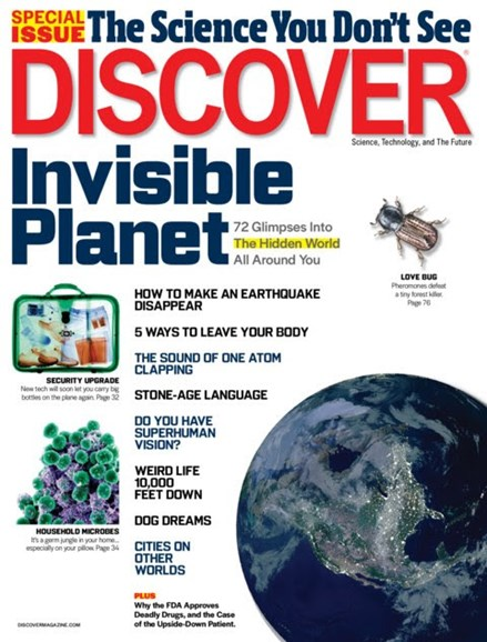Discover Cover - 8/1/2012