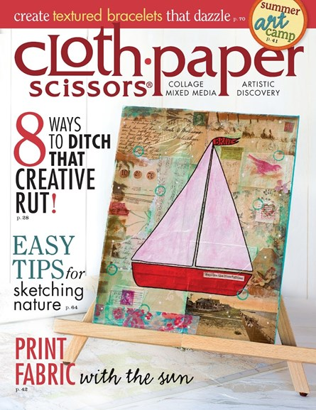 Cloth Paper Scissors Cover - 7/1/2014