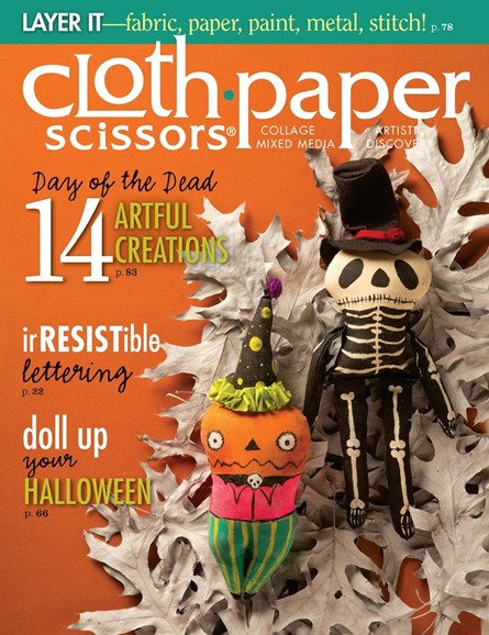 Cloth Paper Scissors Cover - 9/1/2014